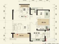 青秀区凤岭北荣和大地3房89平米180万