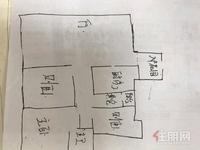 青秀區東盟商務利海亞洲國際3房131.82平米224萬