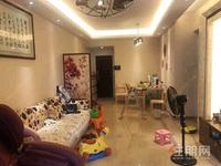 青秀区凤岭北城光俊景3房105平米165万