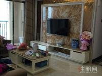 西鄉塘區大學路片區瀚林御景3房91.27平米130萬