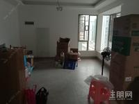 良庆区五象大道碧水天和4房116平米198万