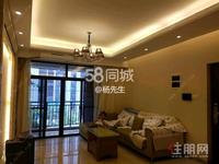青秀区凤岭北城光俊景3房105.76平米168万
