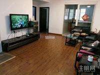 青秀区东葛路华龙苑3房90平米128万