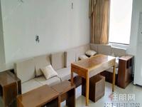 青秀区东盟商务盛天茗城3房127平米250万