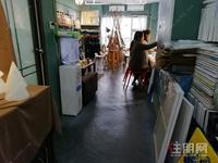 青秀区凤岭北航洋国际城1房55平米72万