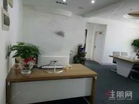 青秀区东葛路永凯现代城3房91.82平米130万