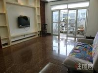 青秀区凤岭北怡心园3房133平米176万