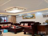 興寧區望州路中海雍翠峰4房158平米158萬
