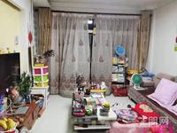 青秀区仙葫金腾莫村半岛3房99.81平米80万