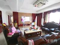 青秀区东葛路中鼎温馨家园6房215平米280万