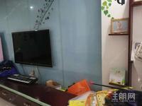 青秀区凤岭北蓝山上城4房173.8平米280万