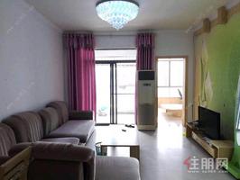 青秀区凤岭南汇东郦城3房86平米136万