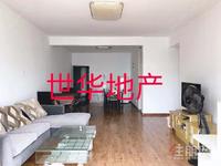 青秀区凤岭北百花苑4房136平米170万