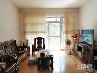 青秀区东葛路岭南家园3房135.75平米175万