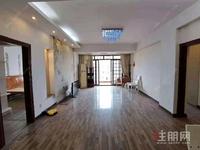 青秀区东葛路岭南家园3房122平米170万