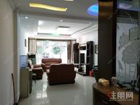 西鄉塘區北湖片區振寧公寓3房116.2平米103萬