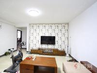 西乡塘区北湖片区秀灵公寓4房138.19平米95万
