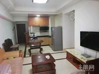 青秀区东盟商务利海亚洲国际1房53平米98万