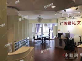 兴宁区朝阳片区国贸大厦1房85平米98万