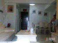 江南区壮锦大道盛天领域3房90平米130万