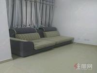 兴宁区秀厢大道保利爱琴海2房58.78平米75万