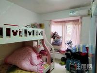 青秀区凤岭北恒大苹果园2房74平米98万