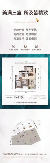 北湖華潤,單價1萬毛坯房