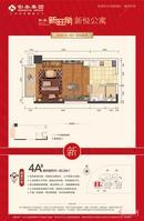 江南區地鐵樓盤彰泰新旺角公寓樓!