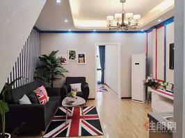 地铁口英伦风住宅,精装三房两厅两卫仅需2