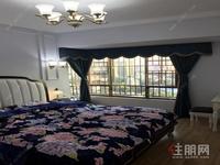 西鄉塘區大學路片區瀚林學府3房89平米142.6萬