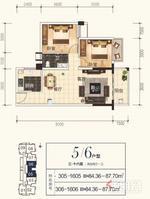 江南万达旁单价1.1万多,一手新房!