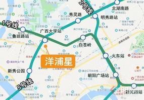广西大学对面,双地铁口房 ,洋浦星热销