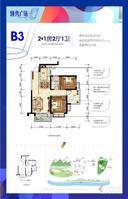 凤岭南毛坯3房刚需民主路小学