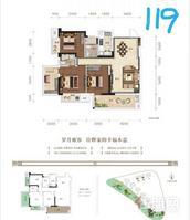 凤岭北毛坯准现房低价出售