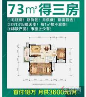 江南新万象城附近稀缺小三房出售