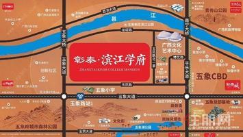 彰泰濱江學府,1.4萬起購總部基地。江景地鐵房