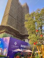 广源凤岭一号院,70年轻奢小宅可落户读书