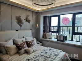 城北芯  新春特惠 大三房仅售50万
