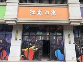 阳光城丽景湾98平商铺出售