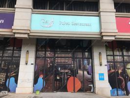 阳光城丽景湾毛坯现铺出售