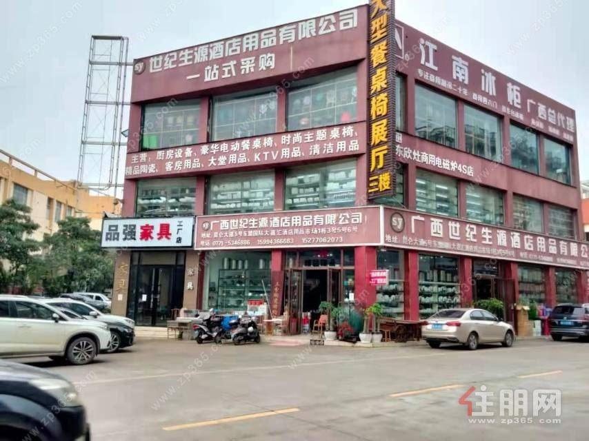 出售 兴宁东核心铺 地铁口旺铺