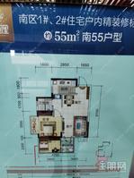 華南城旁,精裝小戶型首付15萬
