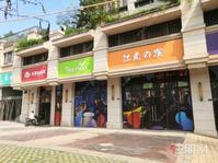 666低价出售江边网红商铺