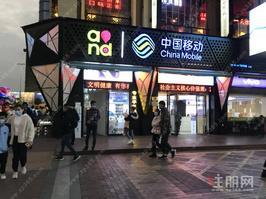 出售 江南万达广场地铁铺 带租约