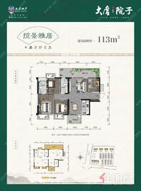 双阳台设计,南北通透,约8.2米宽景阳台