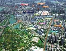 未來主場,華潤起航,江南中心產品發布會圓