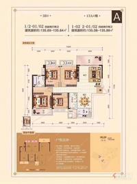 鳳嶺北準現房,可以公積金貸款1.4萬單價