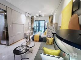 精装带家具,首付14万,月供2500,42平,西大商圈,