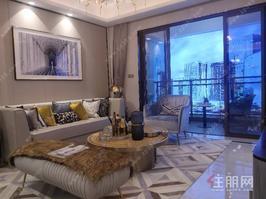 单价3666元,88平三房首付6万,月供1300,二中旁,正规商品房