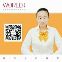 青秀区 凤岭北  吉祥凤景湾 地铁口 学区房 火车东站旁 均价15000
